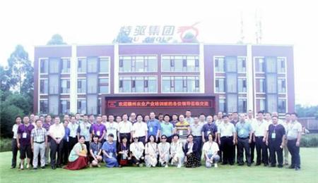 特驱新闻 | 赣州市农业产业化考察团来特驱集团参观访问!