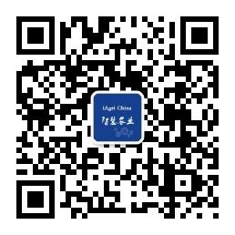 2018第二届中国(国际)智慧养殖应用与创新发展高峰论坛