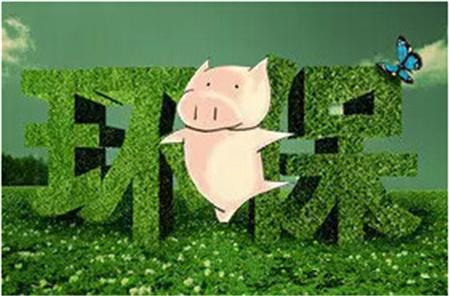 央财评论:环保攻坚战,攻坚期怎么干?