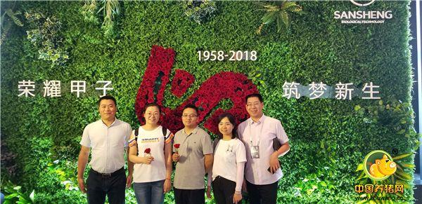 宁波三生六十周年庆典精彩瞬间!