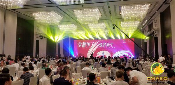 宁波三生六十周年庆典精彩瞬间