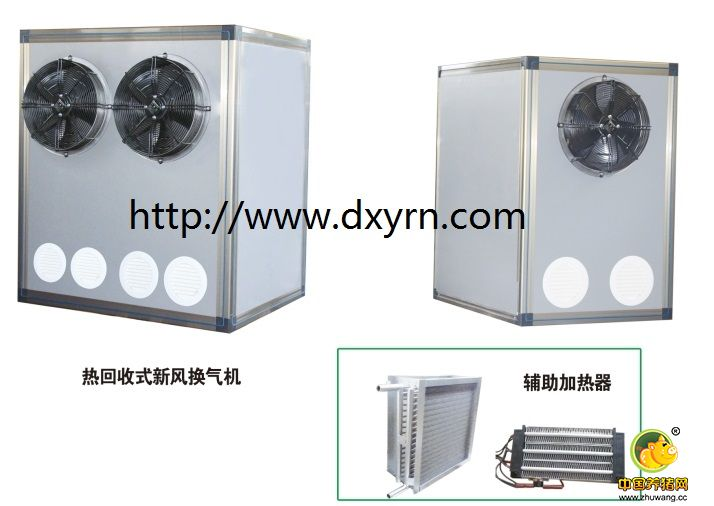 中国养猪网_猪舍热回收及新风换气 - 技术 - 中国养猪网-中国养猪行业门户网站