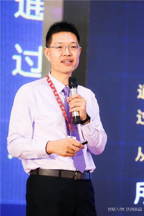 智慧养猪 逆风飞扬 向阳而生——首届中国智慧养猪产业实践峰会在京召开