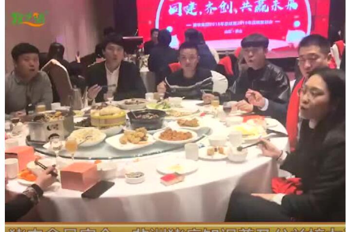 牧之骄(北京)生物科技有限公司公益大使接力——猪肉食品安全、非洲猪瘟知识普及公益接力活动