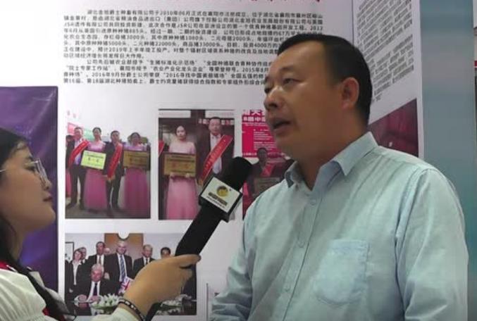 中国养猪网2019年畜博会期间专访湖北金旭爵士刘道军先生