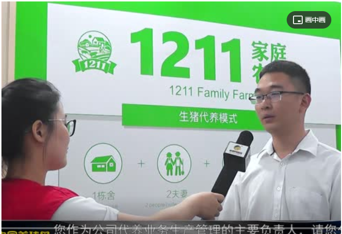 中国养猪网记者走进畜博会对话铁骑力士韦剑锋博士