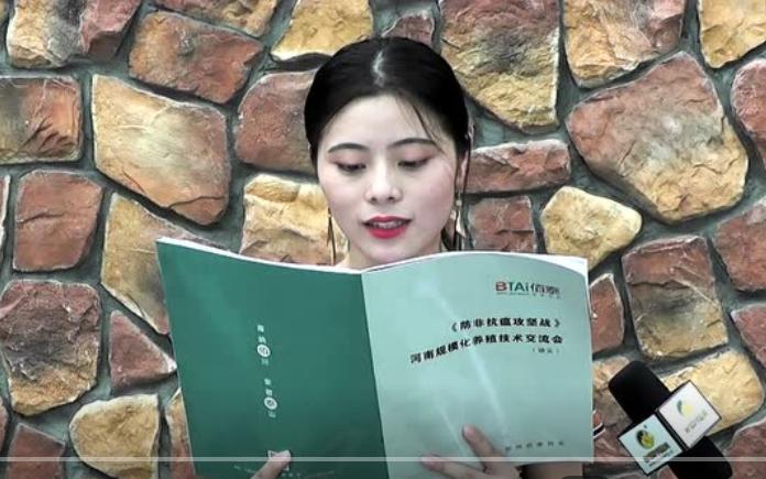 中国养猪网记者朗读佰泰牧业董振波先生的《自勉文》