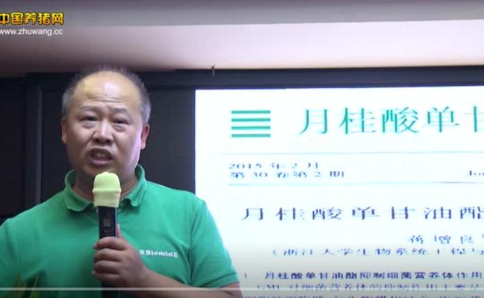 再谈非瘟,河南规模化养殖大会之王金勇博士演讲