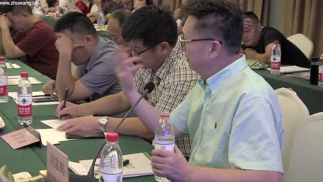 再谈非瘟,河南规模化养殖大会之刘家鹤博士演讲