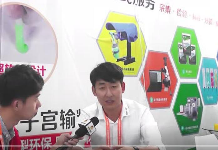 VIV青岛畜牧展-中国养猪网对话 世博(青岛)畜牧设备有限公司马福盛总经理