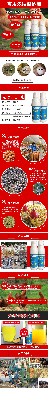 肉鹅羽色黯淡体型小需要补充什么营养