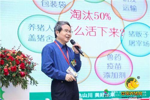 安佑洪平董事长:无抗遇上非瘟,饲料怎么做?
