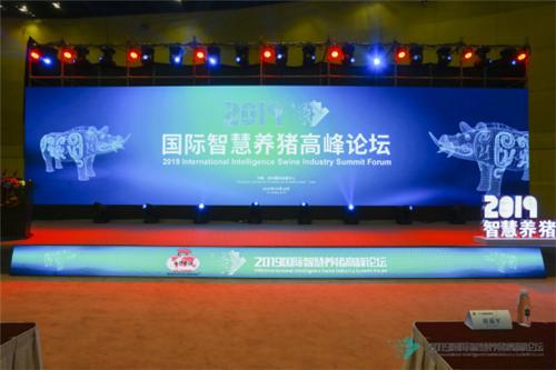 """小龙潜行率先打造""""中国智慧养猪样本"""",共筑数字化生态梦!"""