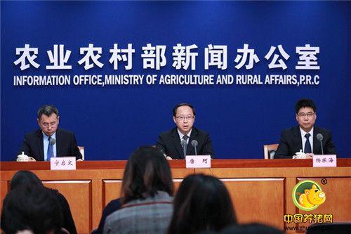 农业农村部就三季度重点农产品市场 运行情况举行发布会