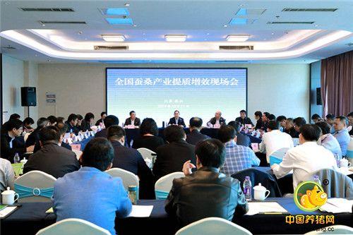 全国蚕桑产业提质增效现场会在镇江召开