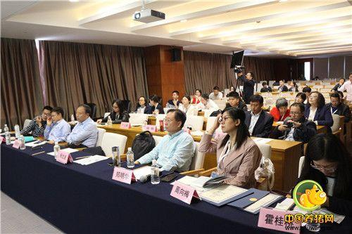 第八届中国兽医大会专题讲座!