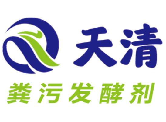 天清1号 有机肥发酵剂