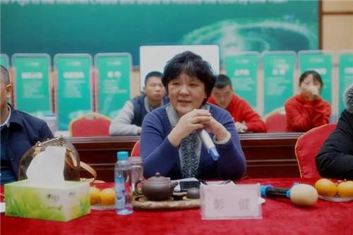 行业首部!华中农大彭健教授专著《母猪营养代谢与精准饲养》正式发布