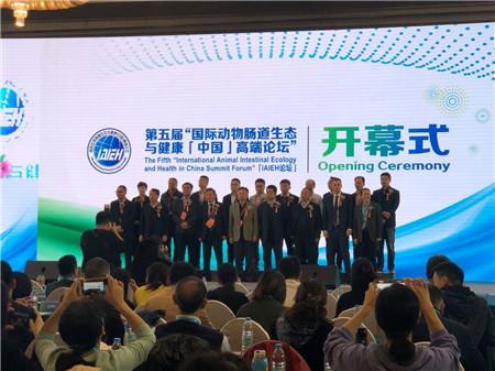 威尔潞威首次参加第五届肠道大会,杨冀宁老师就益生菌和制剂工艺对肠道健康的影响进行报告