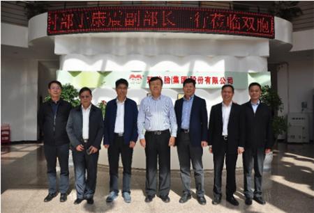中国农业农村部副部长莅临双胞胎集团考察