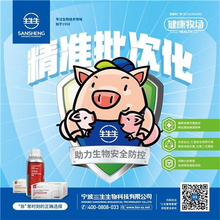 研究院 | 母猪同步排卵控制技术的研究进展