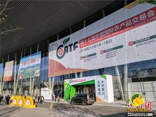第十七届中国国际农产品交易会在江西省会南昌举行