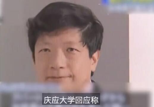 变态!日本教授偷内衣被捕!
