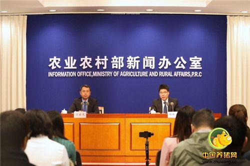 农业农村部就10月份生猪生产形势有关情况