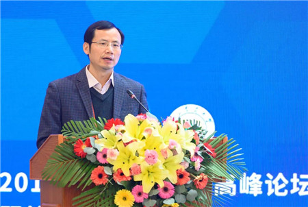 2019南农国际猪业高峰论坛圆满闭幕!