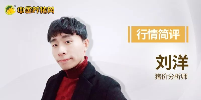 edf壹定发手机版涨势收窄,何时向40元/公斤看齐?