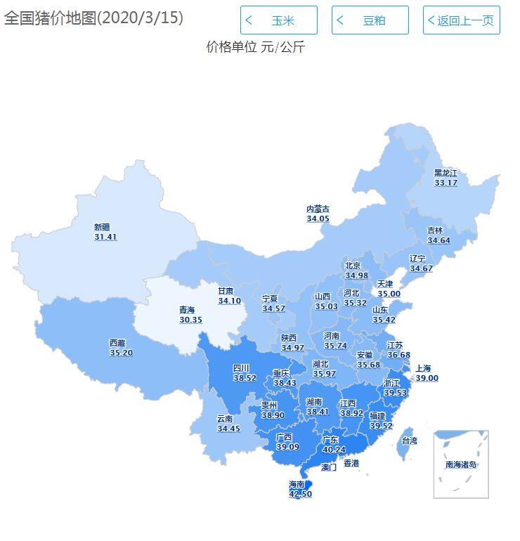 中国养猪网_2020年03月15日猪价——最新生猪价格【中国养猪网• 特约报价 ...