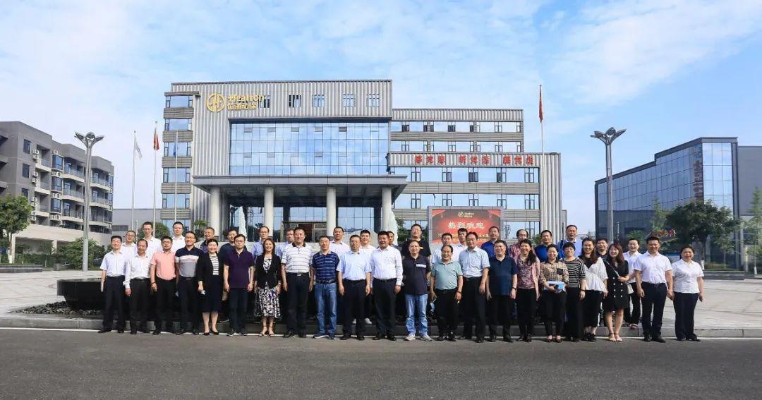 河南省动保协会领导及兄弟企业一行莅临恒通动保参观交流