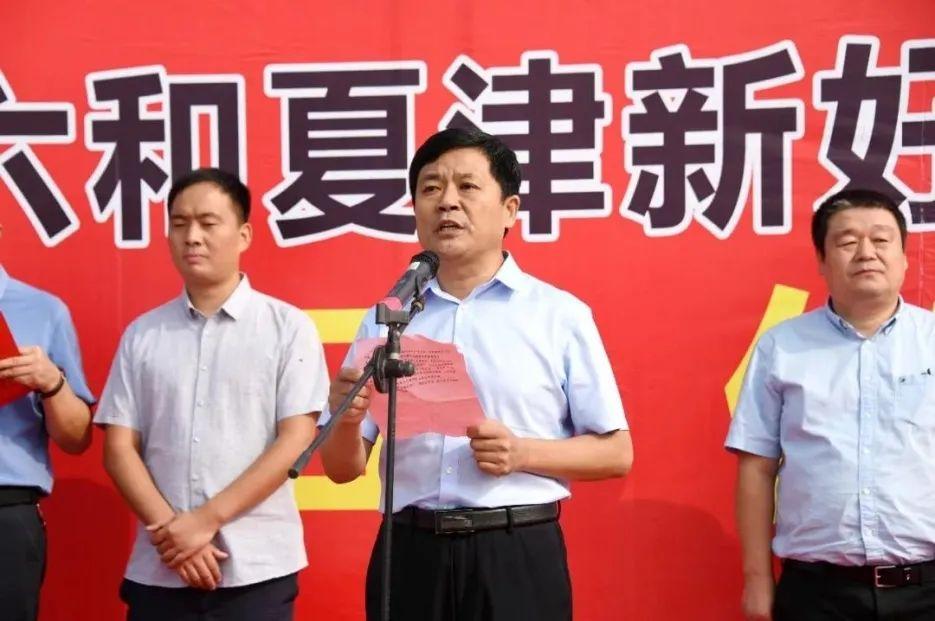 【新闻前线】夏津新好30万吨饲料厂项目开工