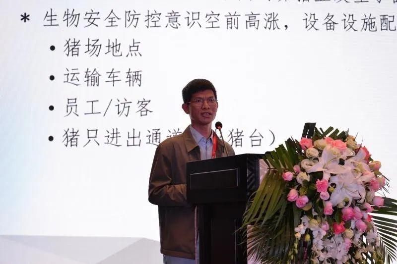 杨玉坚:后非瘟时代,蓝耳病仍然是猪病防控的重中之重